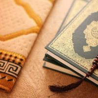 about-Islam